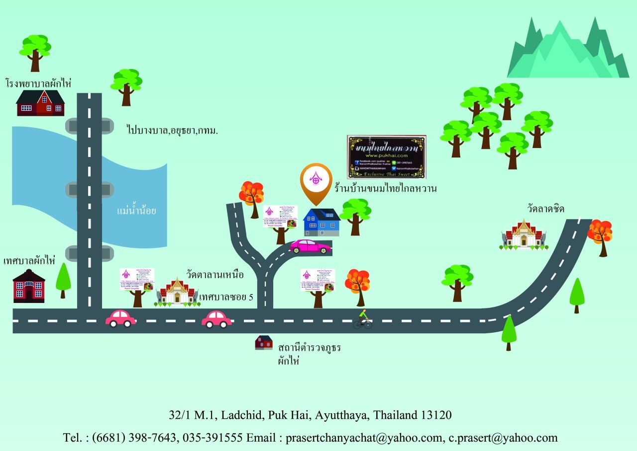 Khanomthaikaiwhan-map